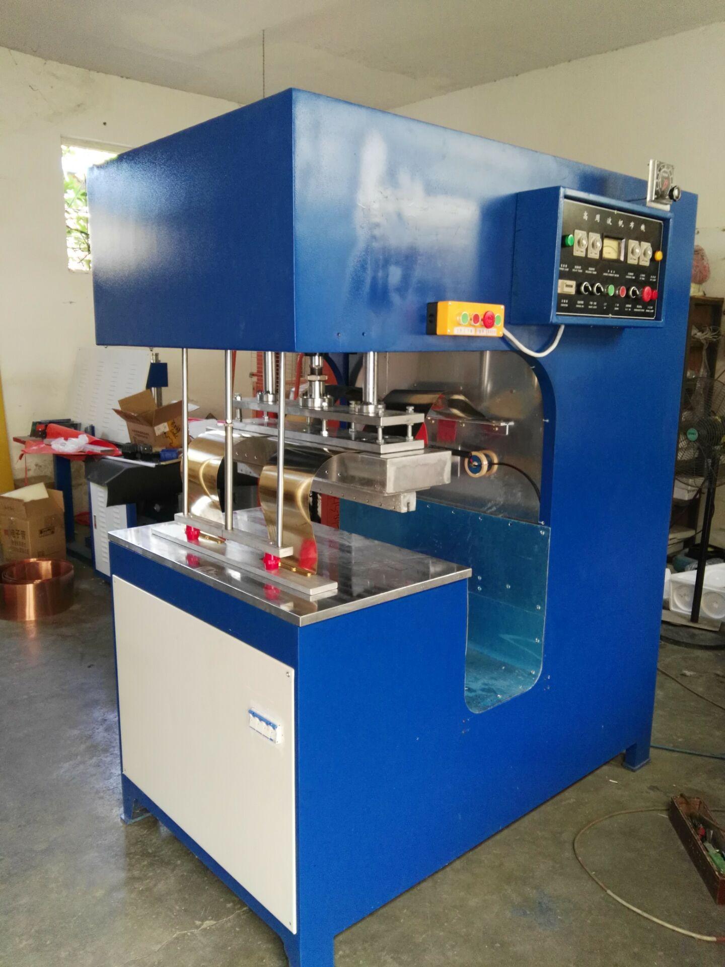 15KW膜材结构焊接机