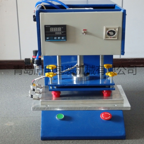 XH-RH800热熔机