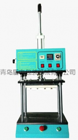 青岛XH-RH1800热熔机