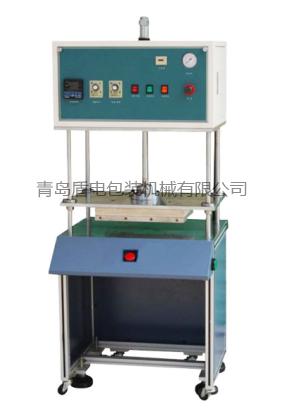 青岛XH-RH3000热熔机