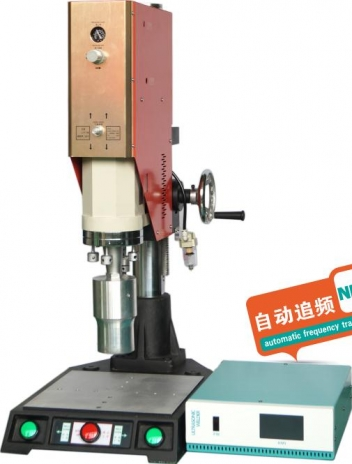 自动追频焊接机